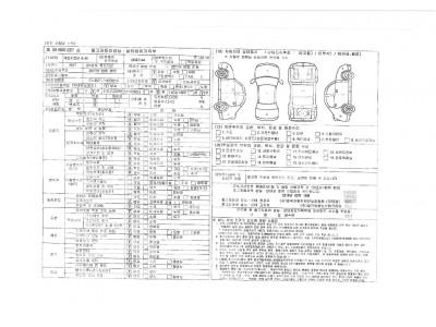 XJ 3.0 V6 디젤 프리미엄 럭셔리 LWB 세단