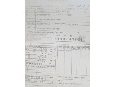 XE 2.2 I4 디젤 포트폴리오 세단