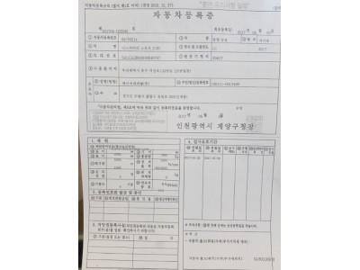 디스커버리 스포츠 2.0 TD4 HSE 럭셔리