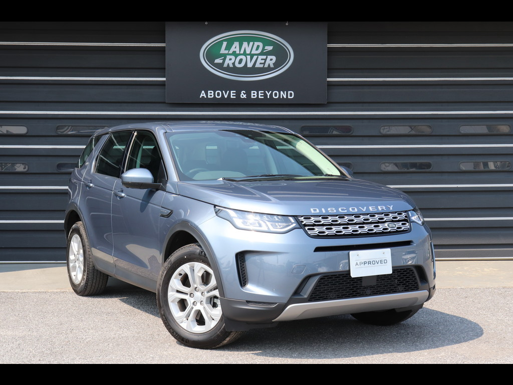 DISCOVERY SPORT 5ドア S (180PS) (MY20)